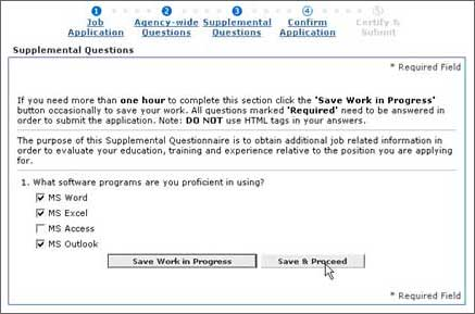 Supplemental Questions Screen